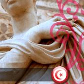 Tunisia Wallpapers