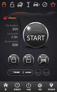 12V 전용 올인원 screenshot 0