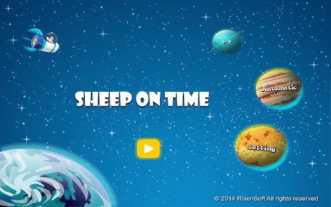 Sleep on Time screenshot 1