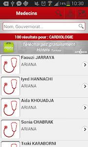 Santé Tunisie screenshot 3