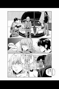 クアドリフォリオ・ドゥーエ Vol.7 (日本語のみ) screenshot 3