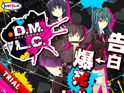 D.M.L.C. -デスマッチラブコメ- 体験版 KEMCO screenshot 6