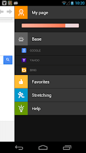 Right Neck Browser screenshot 1