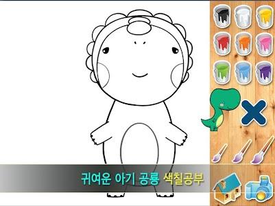 쿠룽쿠루 아기 공룡 삼총사와 함께하는 동요 나라 screenshot 9