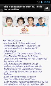 Aadhaar screenshot 1