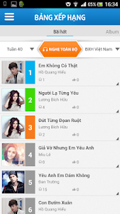 mMusic screenshot 1