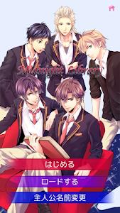 乙女ゲーム「ミッドナイト・ライブラリ」【荒薙一都ルート】 screenshot 6