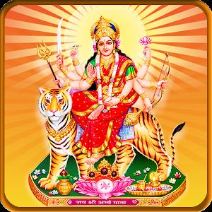 Navratri,Ganpati Marathi Aarti download