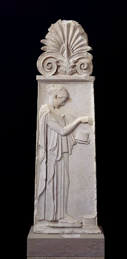 The Giustiniani Stele Classical Beauty Incarnate