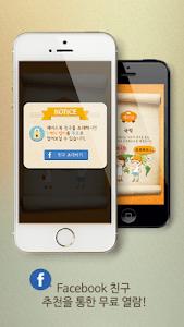이선생 중국어 회화1 - Lite screenshot 2