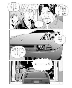 クアドリフォリオ・ドゥーエ Vol.5 (日本語のみ) screenshot 6