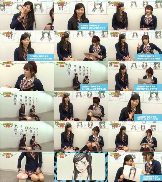 (TV-Variety)(720p) YNN [NMB48チャンネル] 三田画伯の部屋 #26 鵜野みずき 150518
