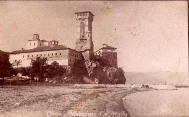 12 sv naum ohrid old 15 - St. Naum (Свети Наум) Monastery on Ohrid Lake, Macedonia