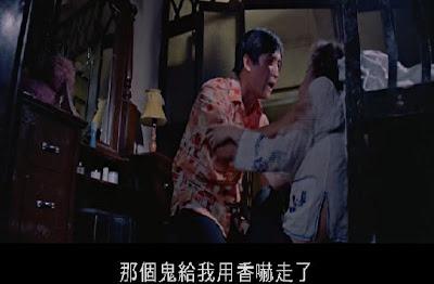 30 Something: 桂治洪作品選: 鬼眼 (1974)