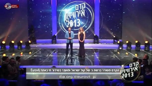 קדם אירוויזיון 2013. צילומסך