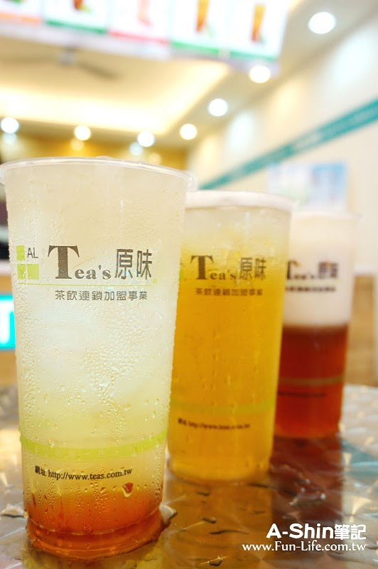 Tea's原味15