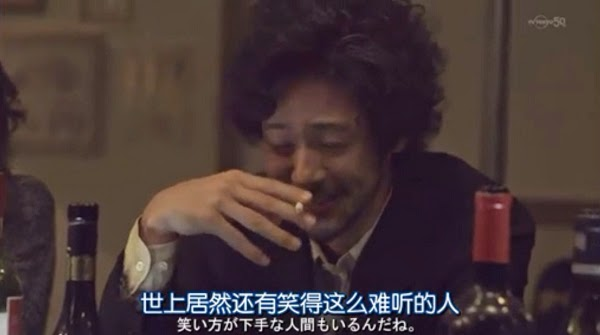 日劇:《大川端偵探社》小田切讓主演   熱血威爾