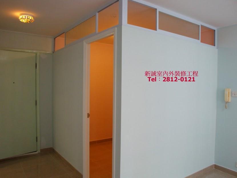 新誠室內外裝修工程