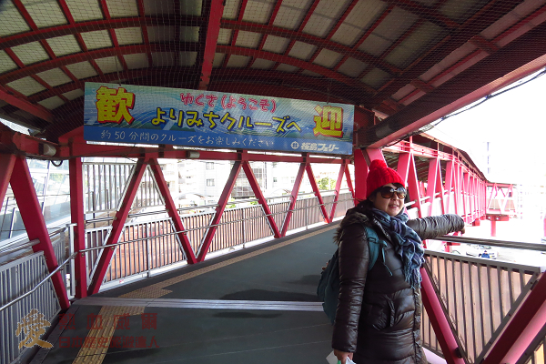 日本紀行:《篤姬》櫻島.鹿兒島精神象徵的薩摩富士 | 熱血威爾