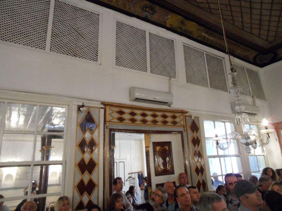 Basmane Bikur Holim Sinagogunda Kadınlar Bölümü
