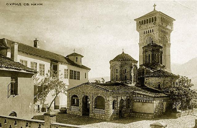 08 sv naum ohrid old 4 - St. Naum (Свети Наум) Monastery on Ohrid Lake, Macedonia