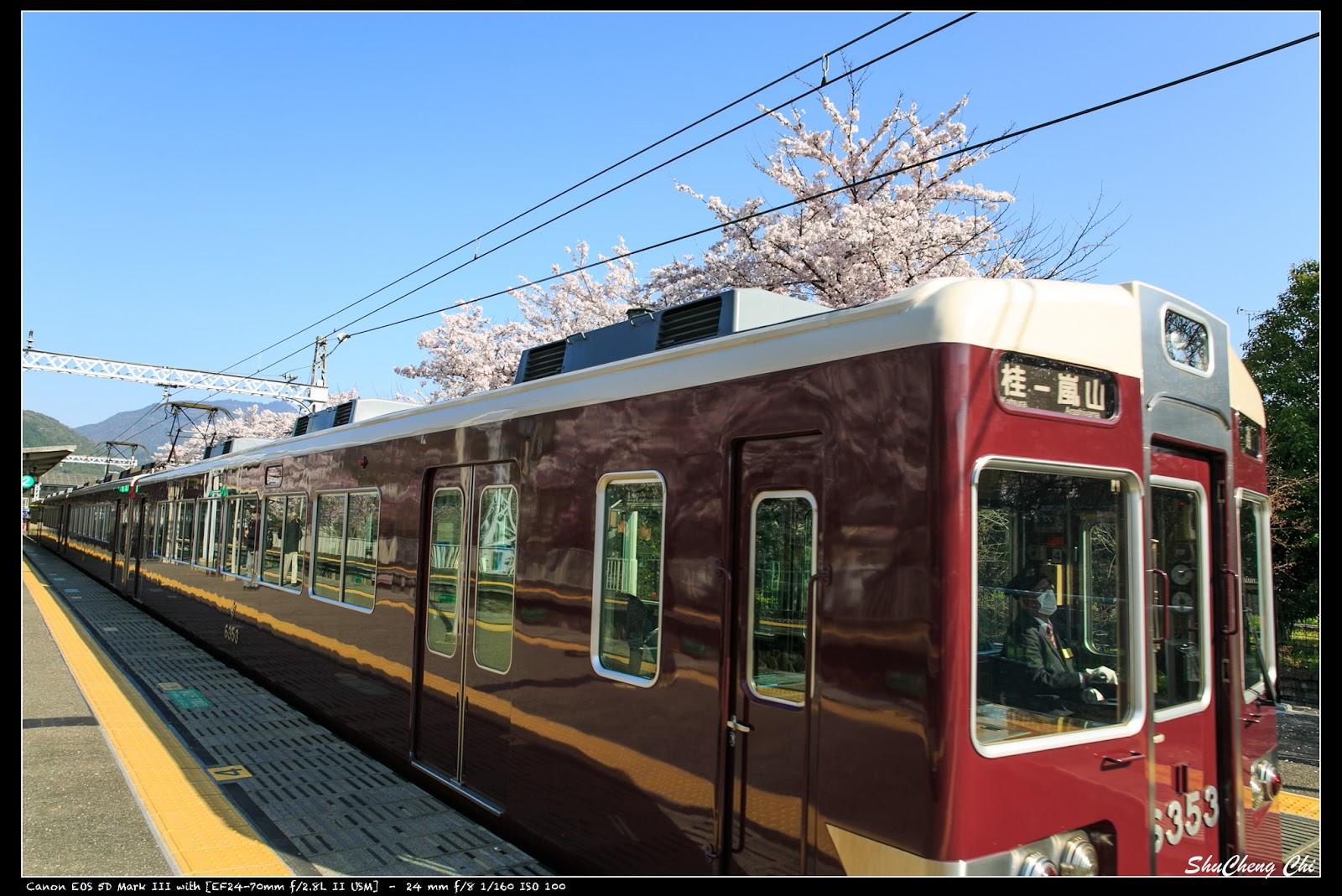 特愛日本 瘋旅行: [攻略] 京都: 嵐山交通方式