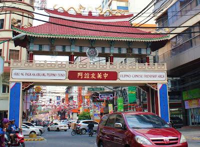 Filipino-Chinese Friendship arch