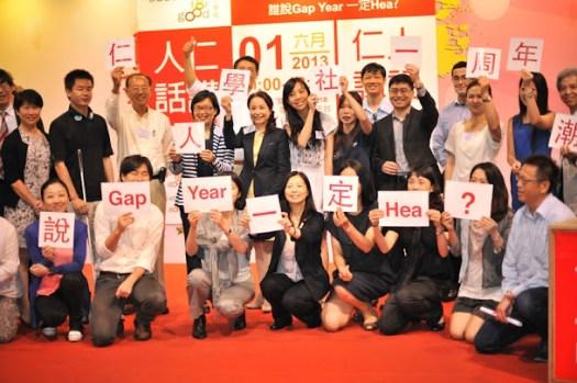 EFG One Year Anniversity