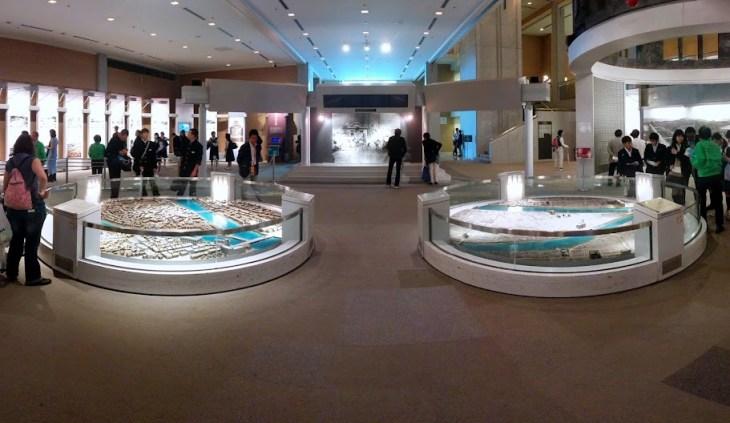 Museo Conmemorativo de la Paz de Hiroshima