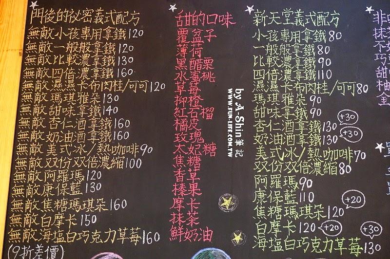 大門咖啡館 菜單Menu