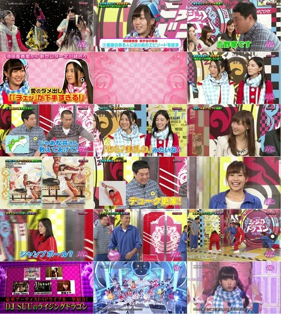 (TV-Music)(1080i) SKE48 part – Music Dragon 141212