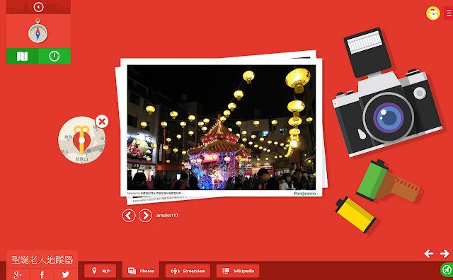 #聖誕老人已經到哪了呢?:一起跟Google來追蹤他的蹤跡吧! 5