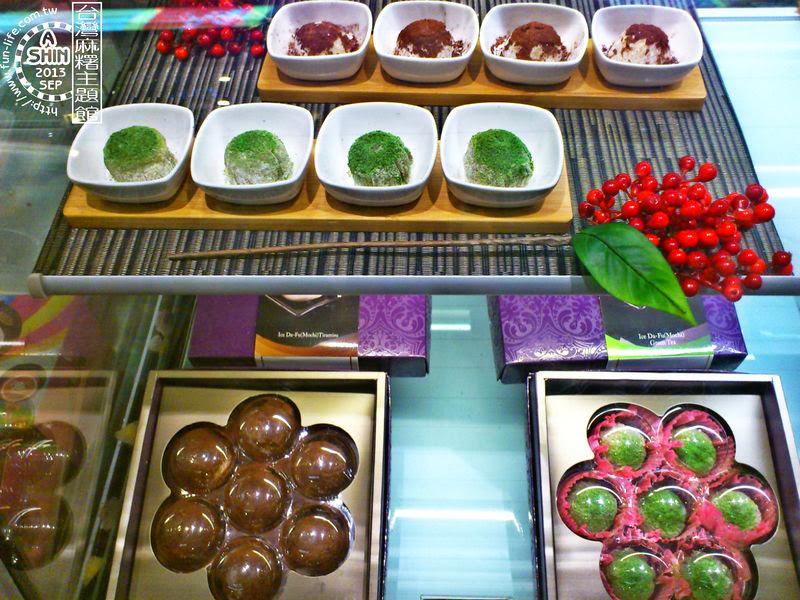 台灣麻糬主題館:甜麻糬區