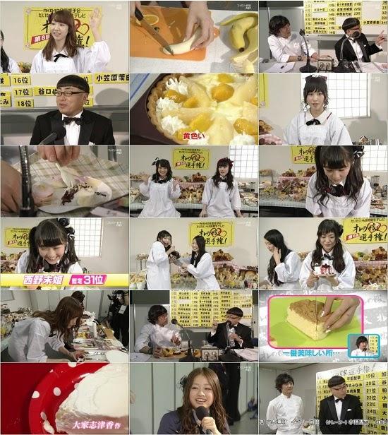 (TV-Variety)(720p) AKB48 ネ申テレビ シーズン18 ep09 150503