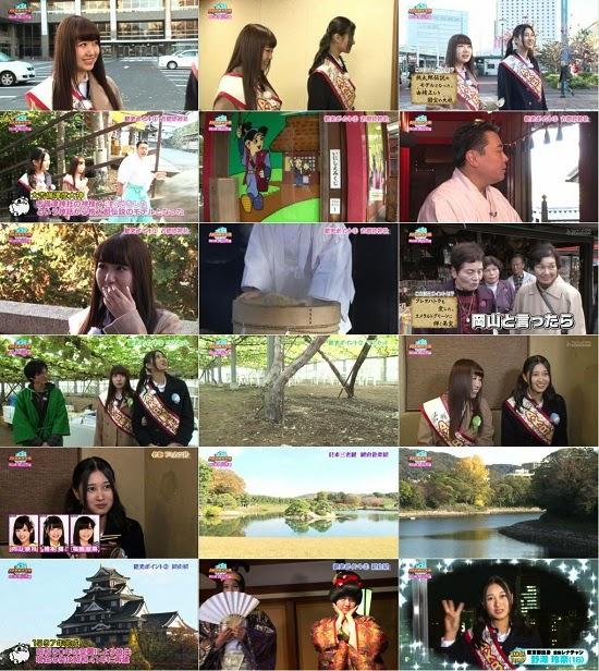 (TV-Variety)(720p) 名取稚菜 野澤玲奈 – AKB観光大使 ep20 141211