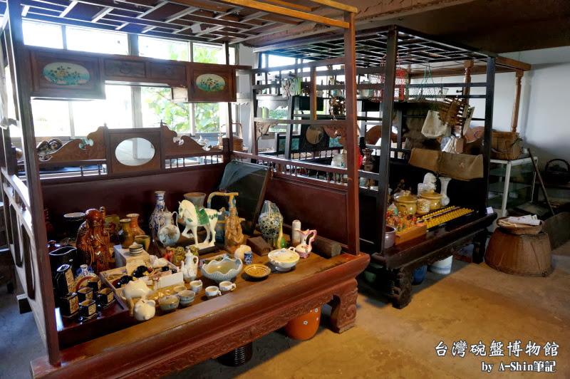 台灣碗盤博物館