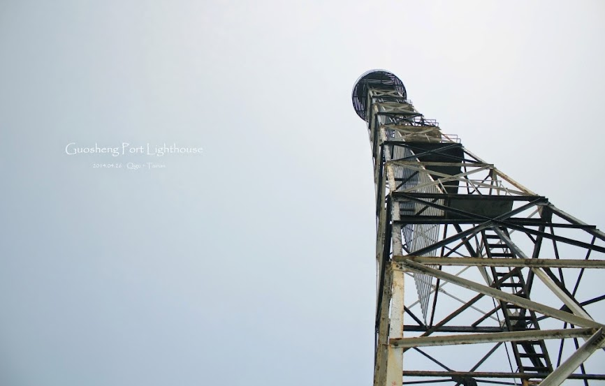 台南國聖港燈塔