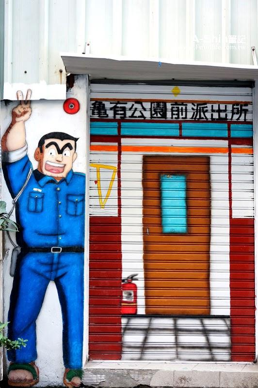 台中海賊王塗鴉8