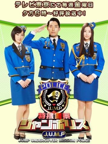(TV-Variety)(720p) 生駒里奈 – 特捜警察ジャンポリス 150731 & 150807 & 150814 & 150821