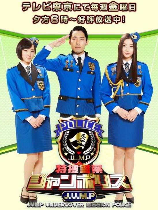 (TV-Variety)(720p) 生駒里奈 – 特捜警察ジャンポリス 140822