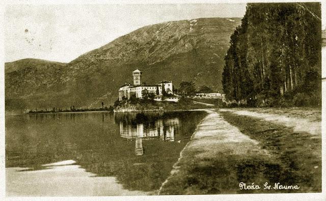 06 sv naum ohrid old 8 - St. Naum (Свети Наум) Monastery on Ohrid Lake, Macedonia