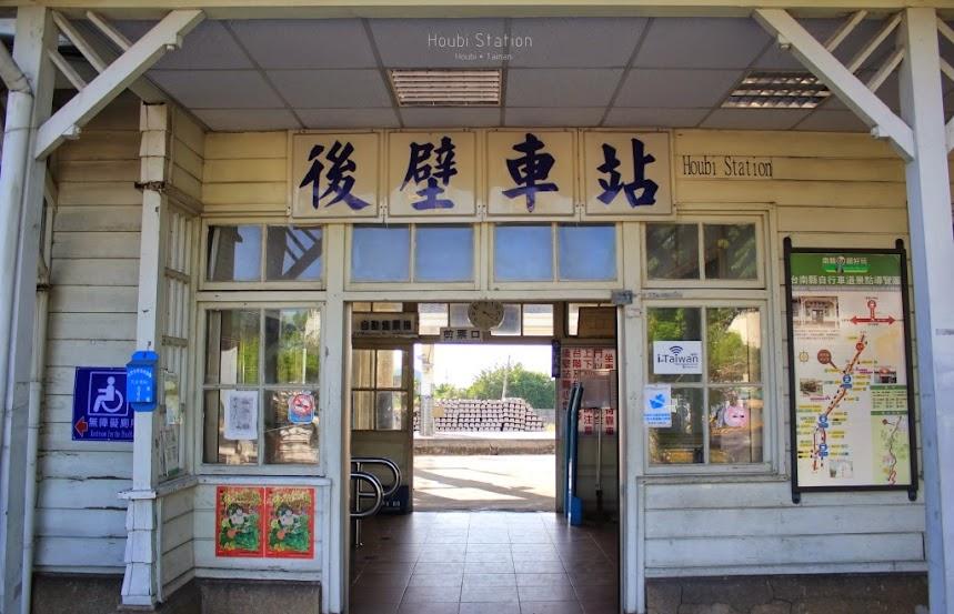 台南後壁車站-2