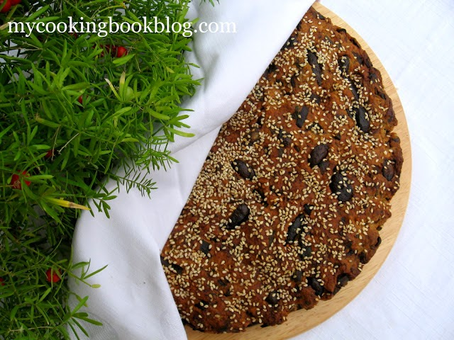 Традиционна Кипърска (Селска) елиопита (Ελιόπιτα) или маслинова пита