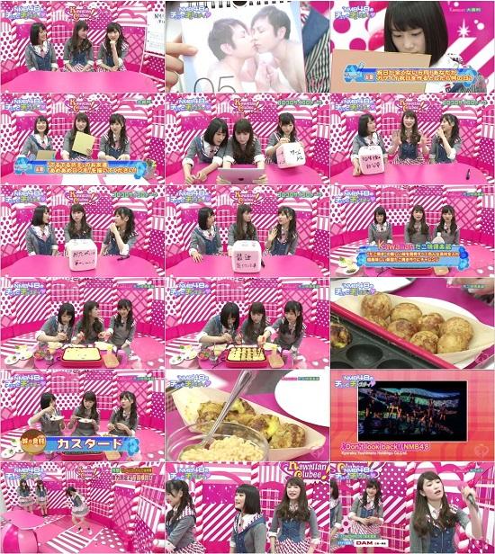 (TV-Variety)(720p) NMB48 – Kawaiian Clubee! ep117