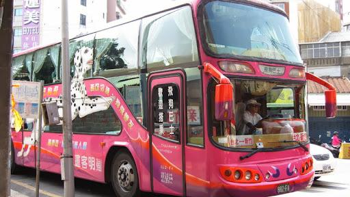 ASUN: [交通] 臺北-新竹間的國道客運