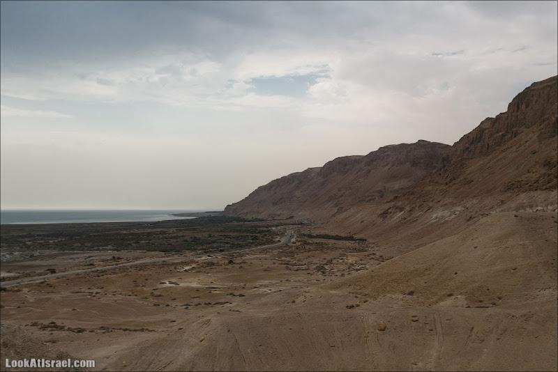 Утренний парадокс Мертвого моря