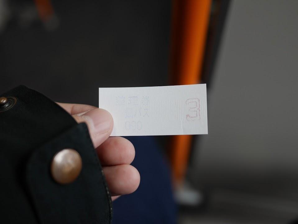 【生活】借鏡日本軌道運輸改善台中捷運BRT 區域 嗜好 日本(Japan) 生活