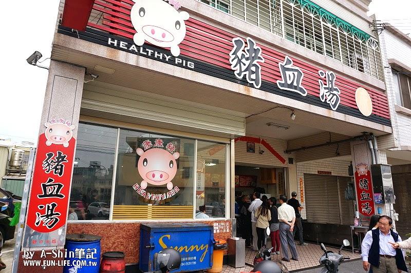康康豬豬血湯|豐原在地好滋味,讓你走出店外還意猶未盡~快來康康豬豬血湯食美味。