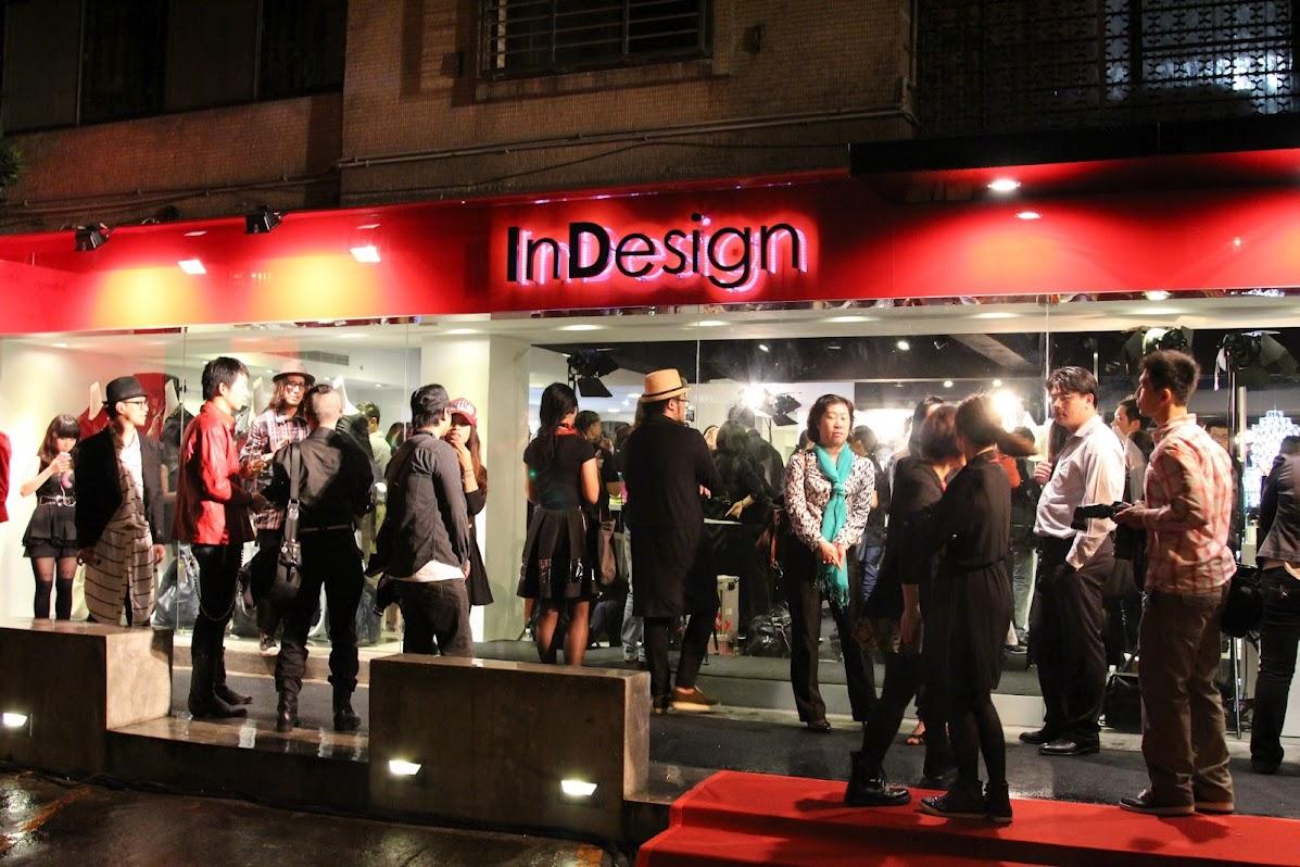 *「InDesign因為設計」:時尚概念店盛大開幕! 1