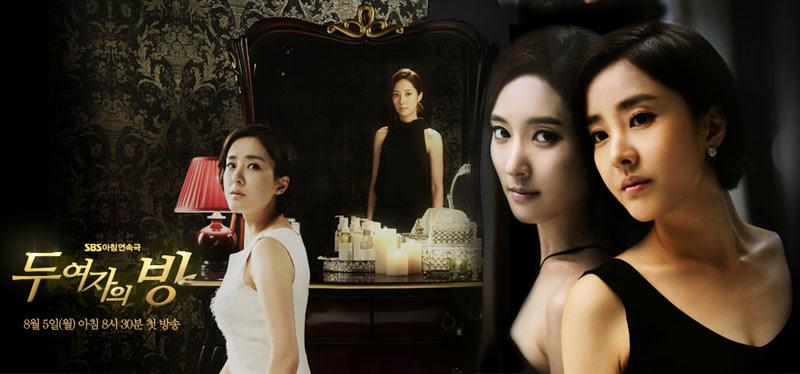 【韓劇】兩個女人的房間 線上看 -熱備資訊